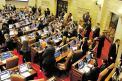 Los seis puntos clave de la reforma tributaria aprobada en el Congreso
