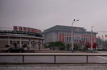 Video: Corea del Norte realizó primer congreso de partido en casi 40 años