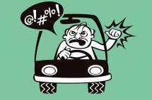 Que la ira no se apodere de su vida, 20 formas de controlarla