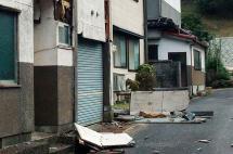 Fuerte terremoto de 6,2 grados de magnitud sacudió el oeste de Japón