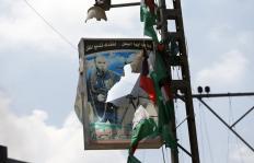 En fotos: lo que usted debe saber sobre la organización palestina Hamas