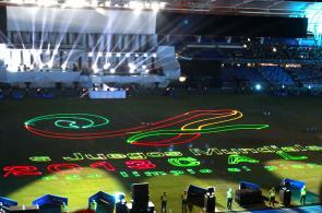 Las mejores imágenes de la ceremonia de clausura de los Juegos Mundiales