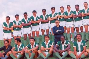 Deportivo Cali: 1965