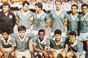 Deportivo Cali: 1969-1970