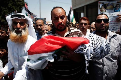 Repudio internacional por ataque de israelíes en el que murió quemado un bebé palestino