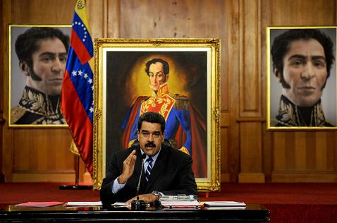 Asamblea de Venezuela aprueba iniciar juicio político contra Maduro