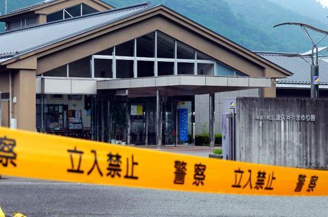 Al menos 19 muertos deja ataque con cuchillo en centro de discapacitados en Japón