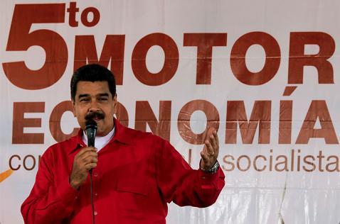 El papa Francisco recibió en el Vaticano al presidente Nicolás Maduro