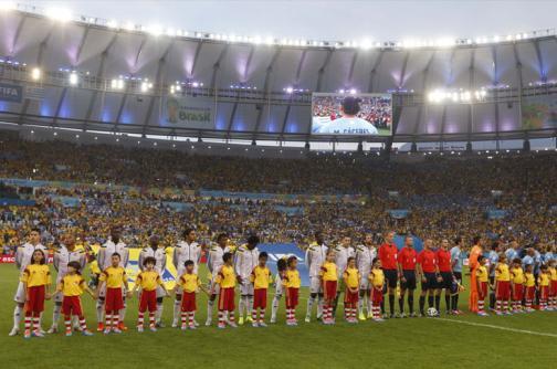Este es el mítico Maracaná, estadio donde Colombia consiguió su paso a Cuartos