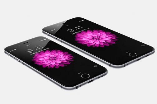 Las nuevas sorpresas de Apple para los amantes de Iphone