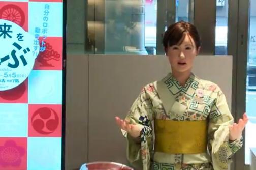 Este es el robot que trabaja de recepcionista en Japón