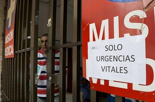 Trabajadores del Hospital Departamental de Cartago entraron en cese de actividades