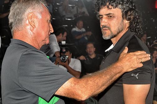 """Espero empezar  con un triunfo"": Fernando 'Pecoso' Castro, DT Deportivo Cali"