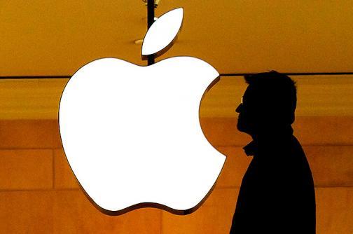 Apple Music ya está disponible para dispositivos móviles