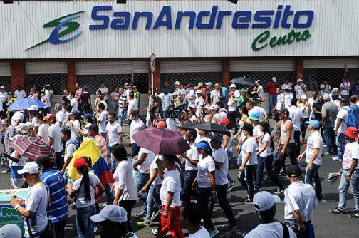 Imágenes: Comerciantes se tomaron calles de Cali en rechazo a Ley Anticontrabando