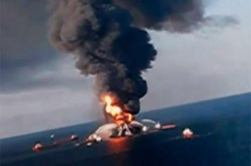 En video: multa récord para petrolera BP por derrame en golfo de México