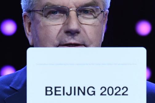 Pekín será sede de Juegos Olímpicos de Invierno 2022