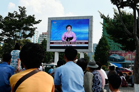 Video: nuevo ensayo nuclear de Corea del Norte despierta alerta internacional