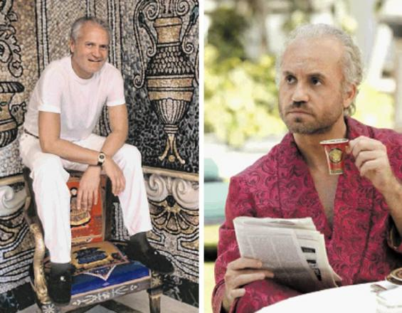 Gianni Versace  vs actor de serie
