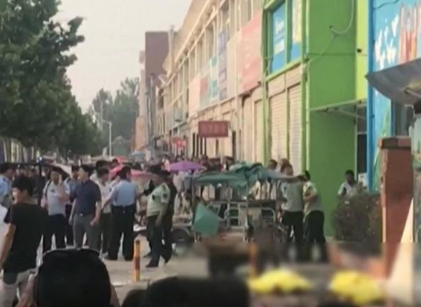 Guardería en China