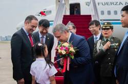 Presidente Iván Duque en China
