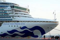 Crucero Diamond Princess